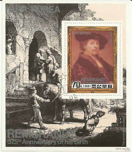 Живопись. 375 лет со дня рождения Рембрандта. КНДР 1981 г. (Корея) Серия + блок