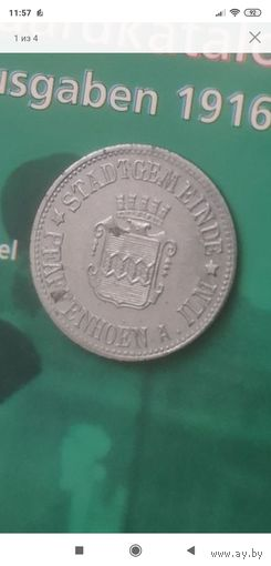 Немецкая монета