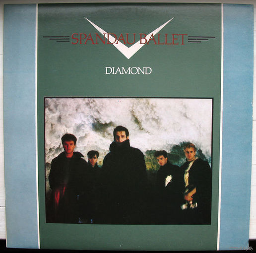 "Spandau Ballet ""Diamond"" LP"
