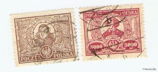 Польша 1923.