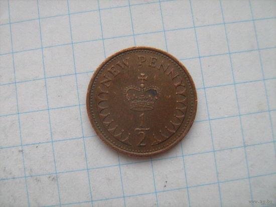 Великобритания 1/2 новых пенни 1971г.