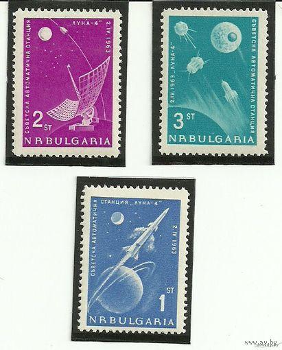 Луна 4. Серия 3 марки негаш. 1963 космос Болгария