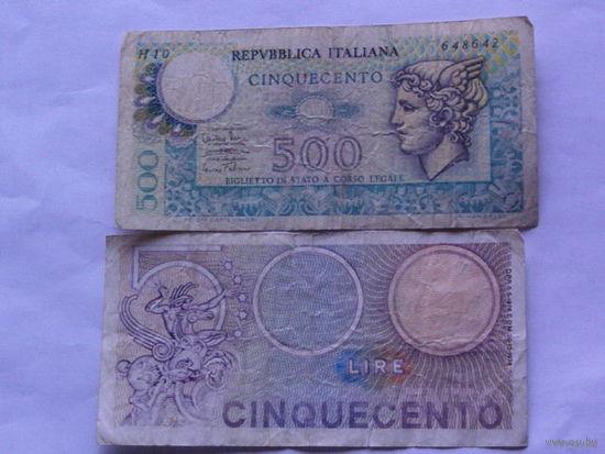 Италия 500 лир 1979г распродажа