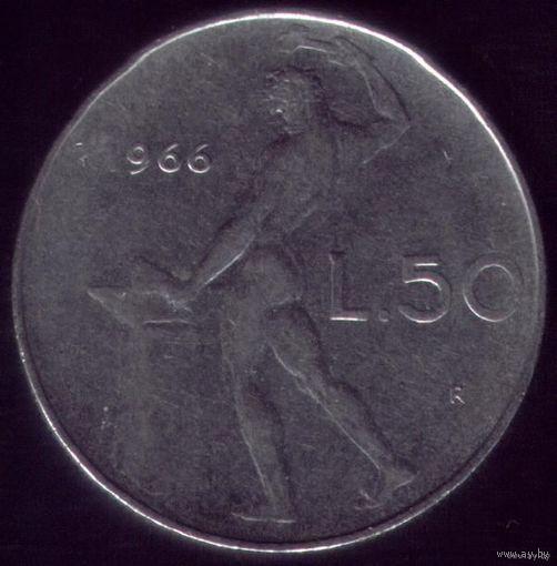 50 Лир 1966 год Италия