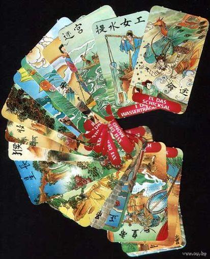 Карты Tarot der Liebe. Полный комплект 22 шт.