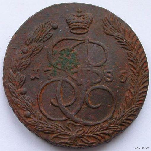 200 5 копеек 1785 года.
