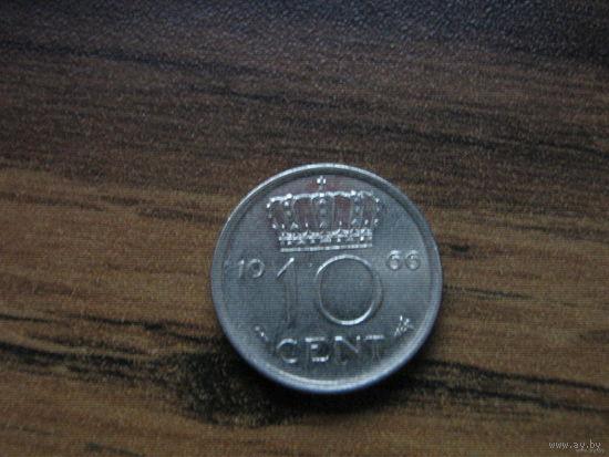 Нидерланды 10 центов 1966