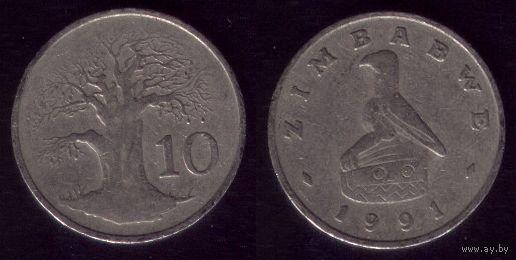 10 центов 1991 год Зимбабве