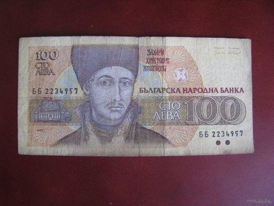 100 лева 1993, Болгария