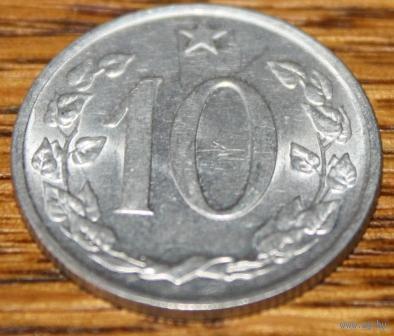 10 хелеров, 1962 год чехословакия   распродажа