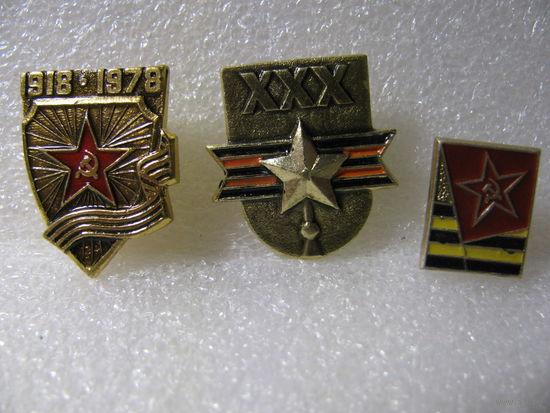 Значки. Слава советской армии!