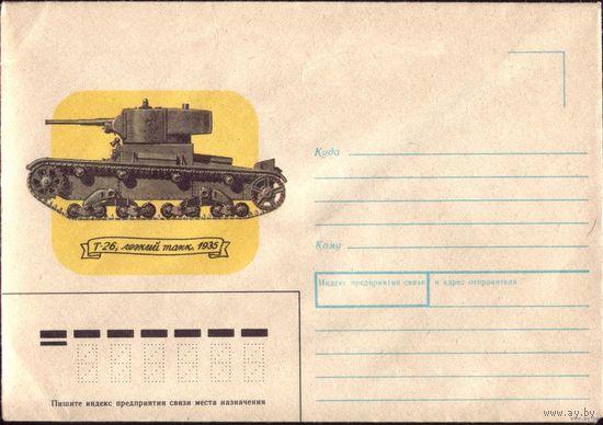 Танк Т-26 No4