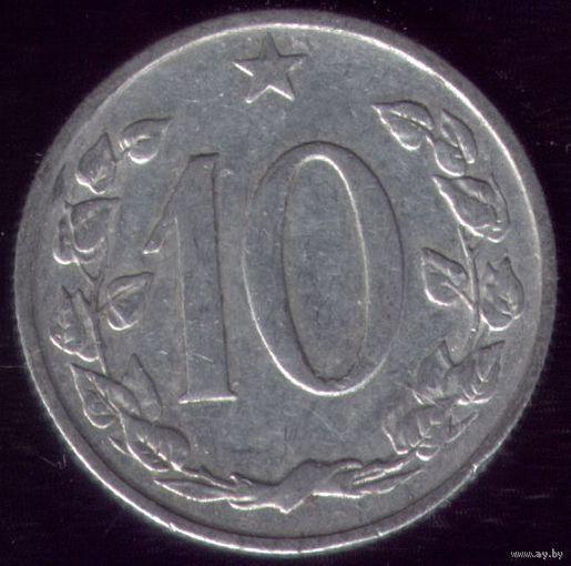 10 геллеров 1963 год ЧССР