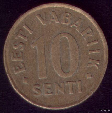 10 центов 1991 год Эстония