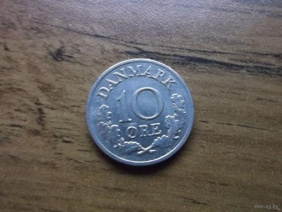 Дания 10 эре 1963