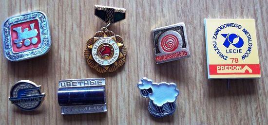 Молдавкабель, Минская детская железная дорога, Интурист, Белсовет ДСО Красное знамя, 70-летие союза металлургов (Польша)