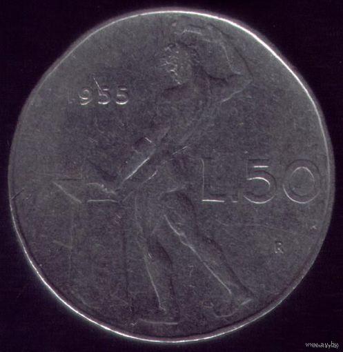 50 Лир 1955 год Италия