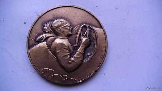 Mедаль Автопробега Реймс 2007г.  редкая. распродажа